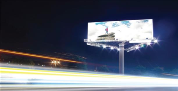 MEGAMAN Application projecteur ENSIO